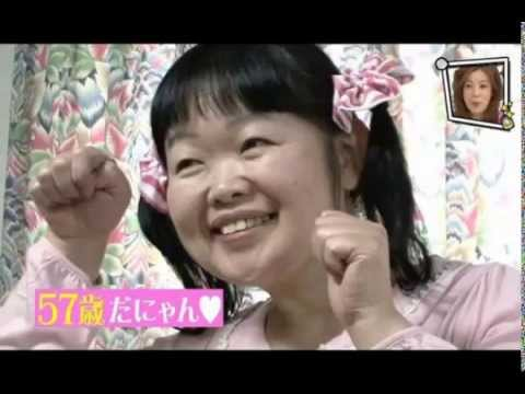 57歳のおばさん