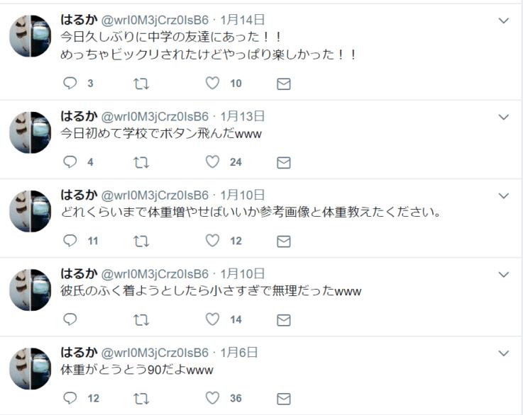 化け物のツイート