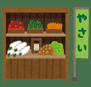 無人野菜販売