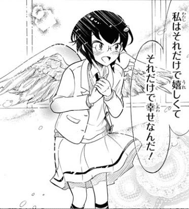 天使な小宮山さん