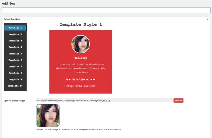 authorの画面