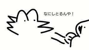 なんj4コマ②