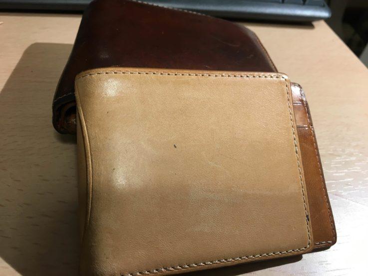 コントラスト財布