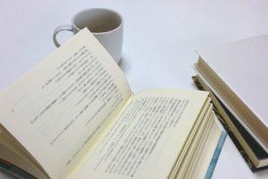 【2ch】なろう作家が衝動的に設定を書くとこうなる