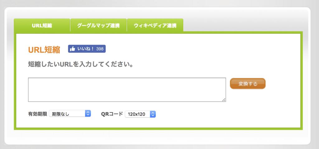 urx.nu