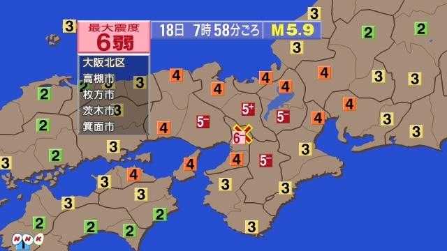 地震エリア