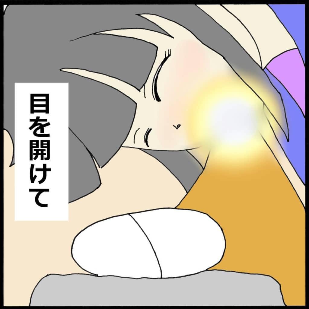 妹とのキス