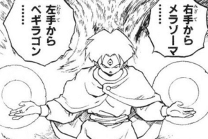 【2ch】ドラクエの呪文を3つまで選べるならどれ?