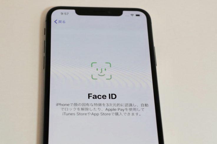 iphoneXsMAXのFaceID設定部分