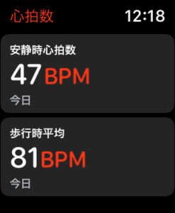 Apple Watchで歩行時と安静時の心拍数を測る