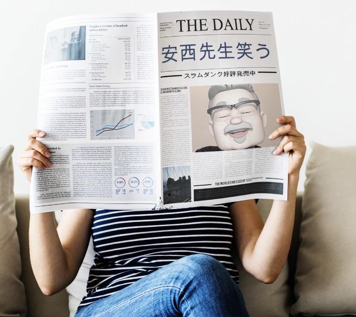 fontfuniaで新聞紙と合成した写真