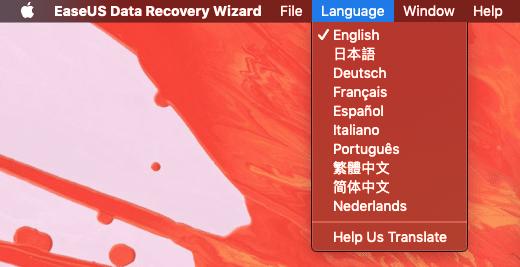 easeusの日本語変換