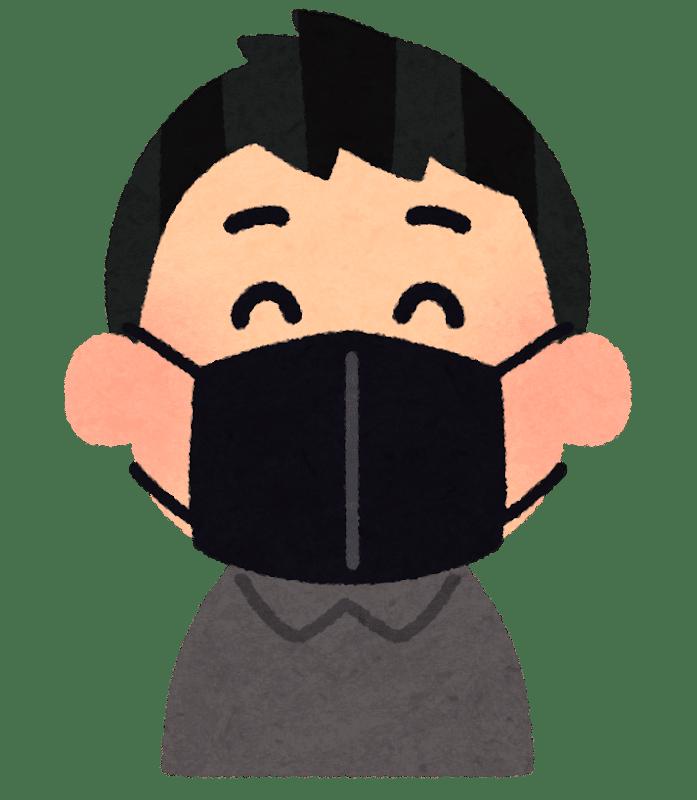 黒マスクつける男