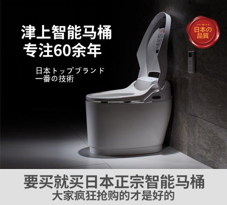 中国人を騙すための日本語トイレ1