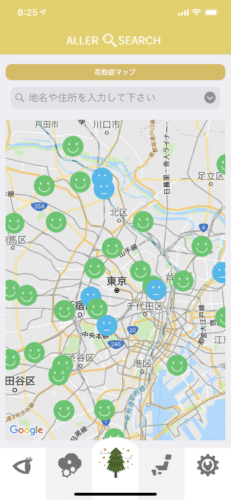花粉症マップ