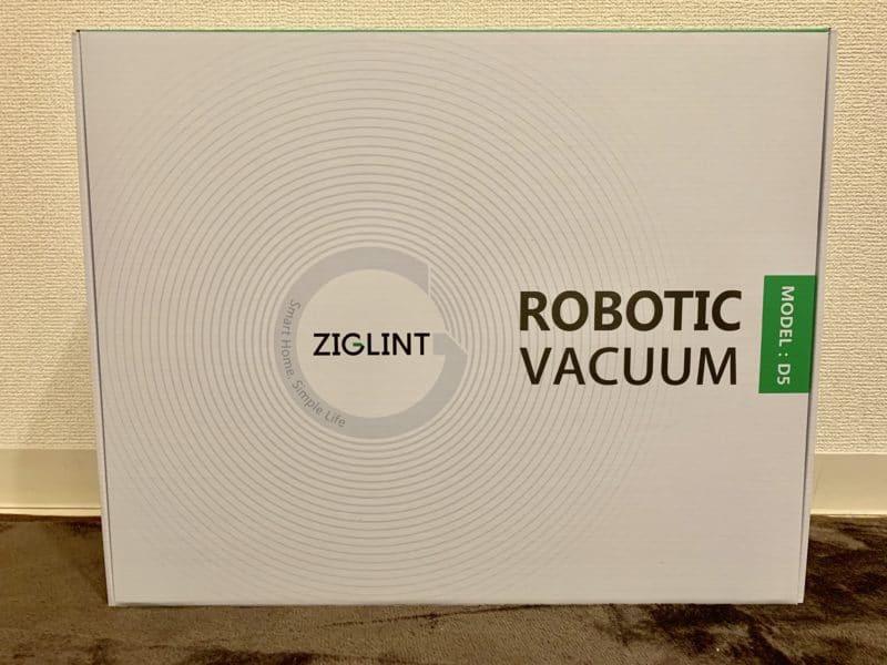 ziglintD5の箱
