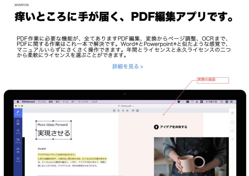 PDF完成