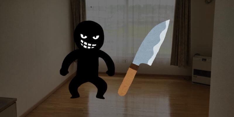 アパートでの殺人