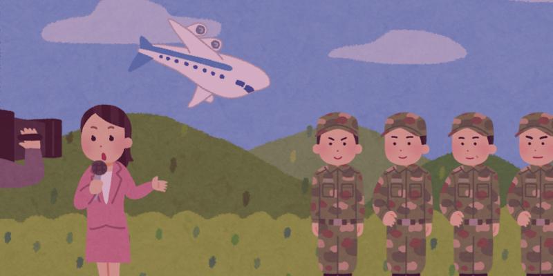 日航機墜落