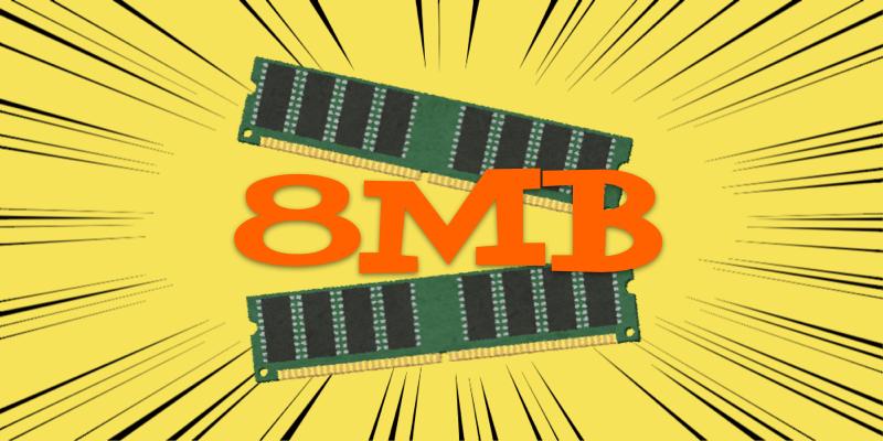 8MBメモリ