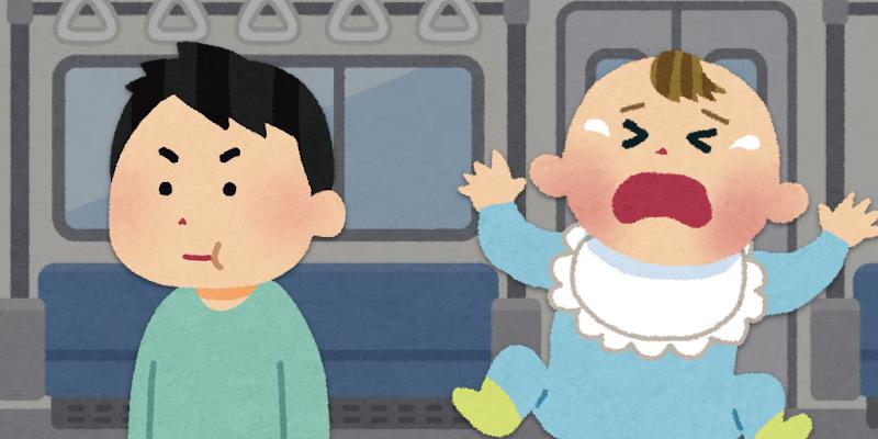 電車でなく赤ちゃん