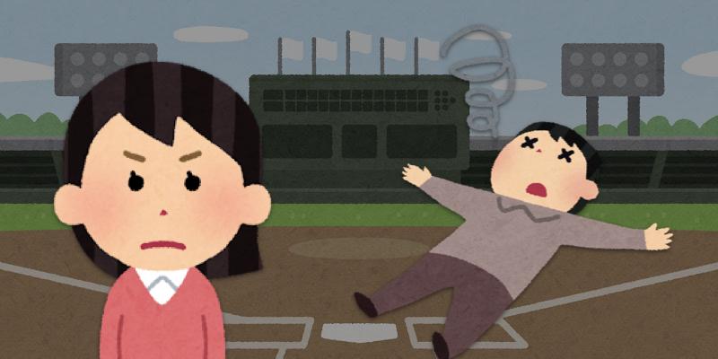 野球で過呼吸