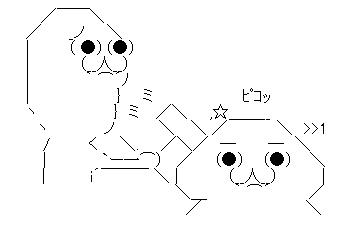ピコピコハンマー