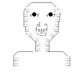 真顔の笑顔
