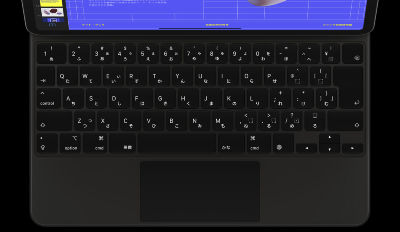 ipadproのキーボードのトラックパッド