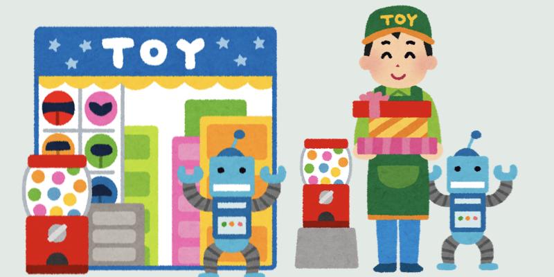 おもちゃ屋