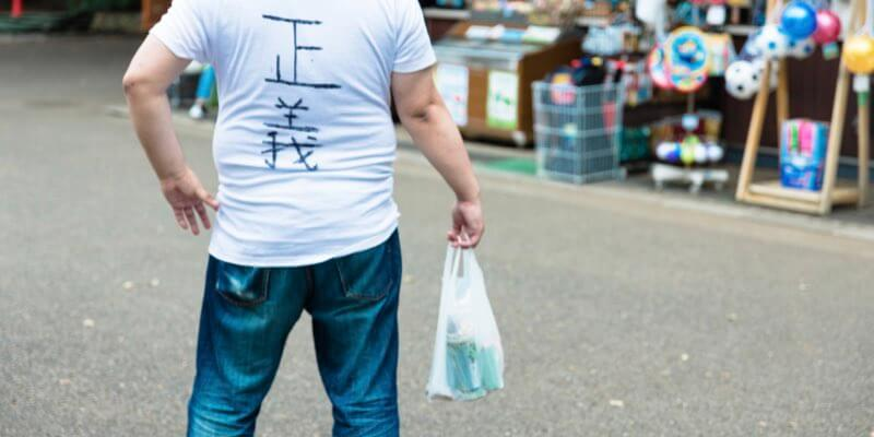 【悲報】レジ袋有料化により、ポリ袋の売上が3倍に