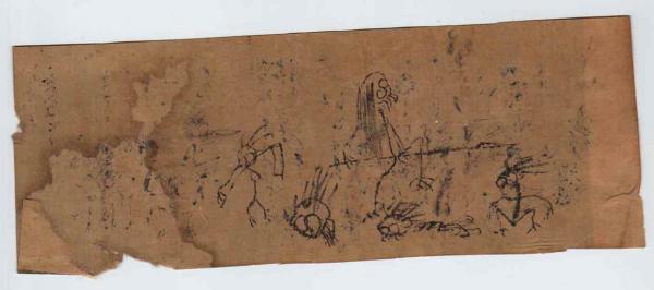 俺の先祖は恐ろしい人物かも知れないというスレの画像の裏面