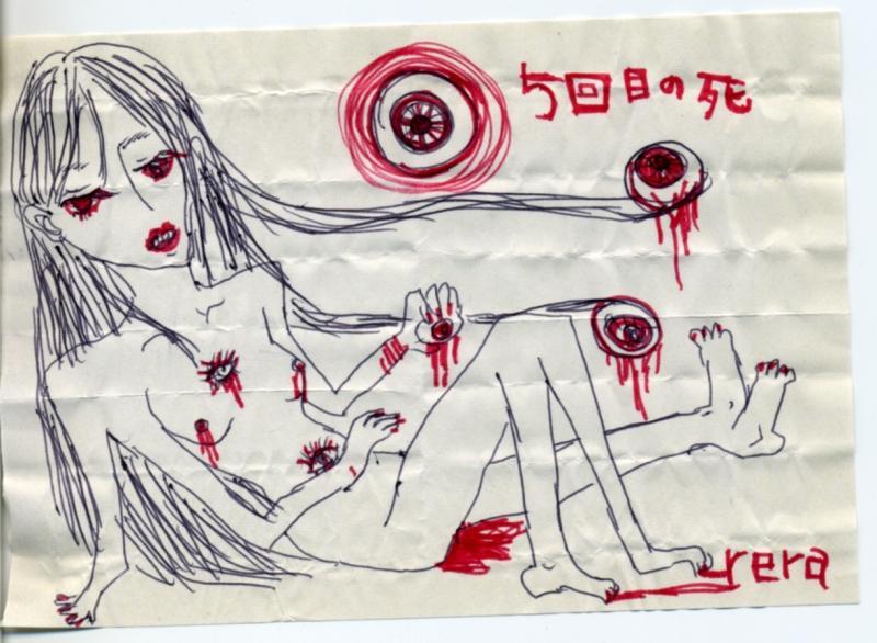 血と目玉と全裸の女性と五回目の死という文字が入っている画像