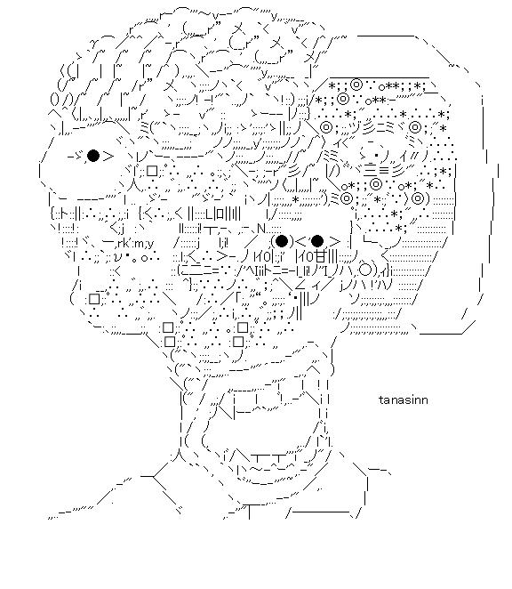 tanasinn-12